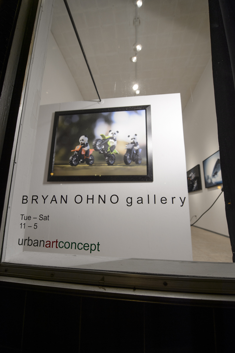 The Bryan Ohno Gallery
